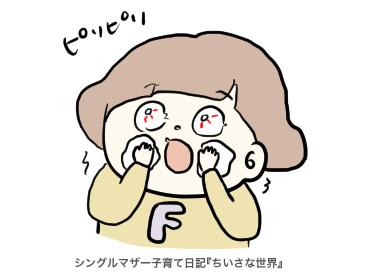 f:id:ponkotsu1215:20190424221729p:plain