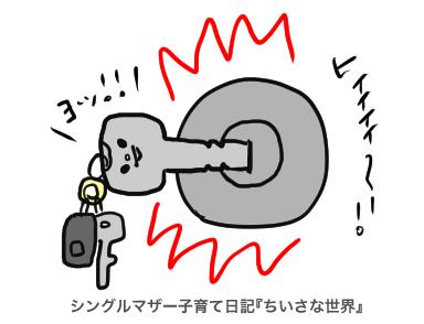 f:id:ponkotsu1215:20190424224941p:plain