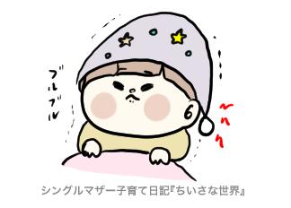 f:id:ponkotsu1215:20190425223747p:plain