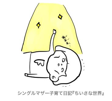 f:id:ponkotsu1215:20190426223548p:plain