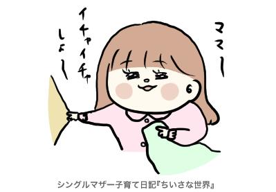 f:id:ponkotsu1215:20190501221206p:plain