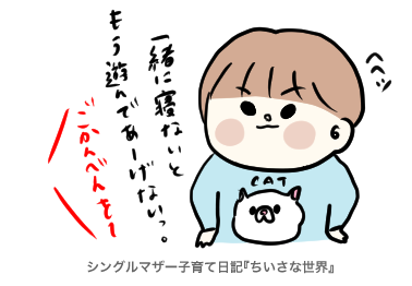 f:id:ponkotsu1215:20190501221625p:plain