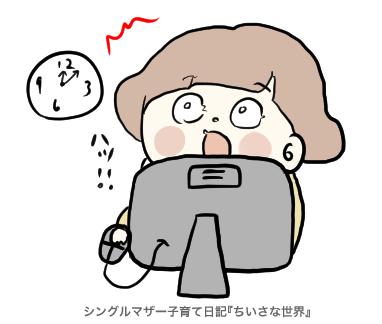 f:id:ponkotsu1215:20190501222203p:plain