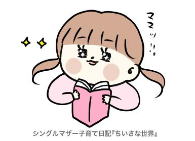 f:id:ponkotsu1215:20190503221923p:plain