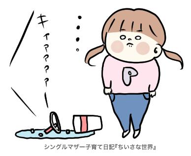 f:id:ponkotsu1215:20190504210443p:plain