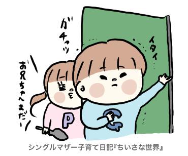 f:id:ponkotsu1215:20190506214840p:plain