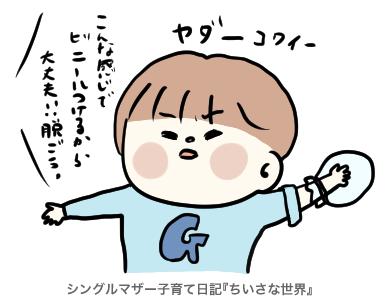 f:id:ponkotsu1215:20190506214925p:plain