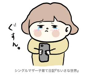 f:id:ponkotsu1215:20190507221829p:plain