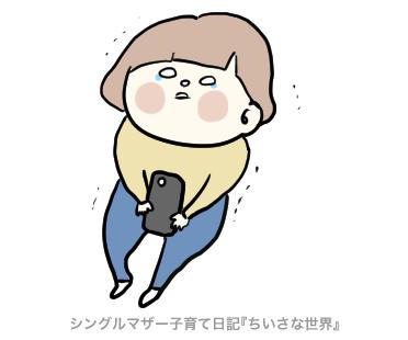 f:id:ponkotsu1215:20190508224846p:plain