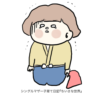 f:id:ponkotsu1215:20190509223309p:plain