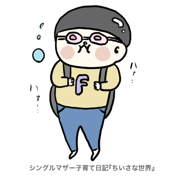 f:id:ponkotsu1215:20190514222927p:plain