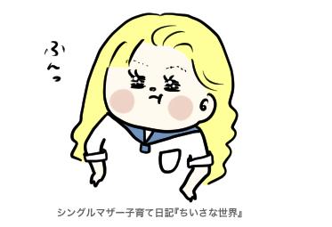f:id:ponkotsu1215:20190517223333p:plain