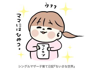 f:id:ponkotsu1215:20190517223609p:plain
