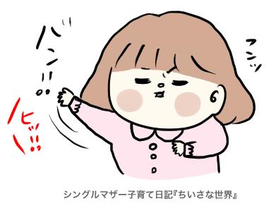 f:id:ponkotsu1215:20190517223937p:plain