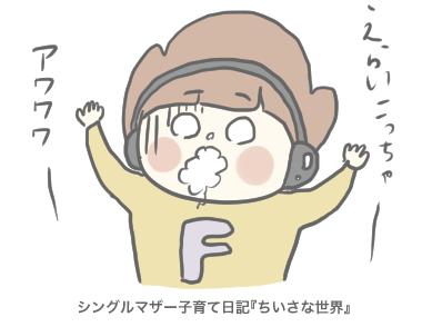 f:id:ponkotsu1215:20190519222554p:plain