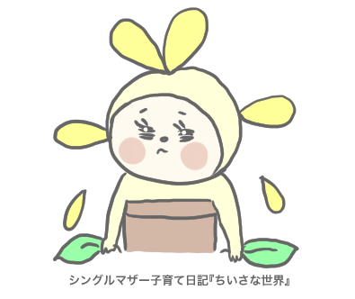 f:id:ponkotsu1215:20190519222611p:plain