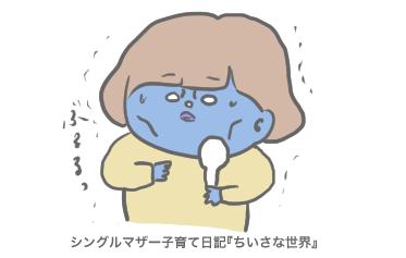 f:id:ponkotsu1215:20190521221802p:plain
