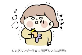 f:id:ponkotsu1215:20190522223219p:plain