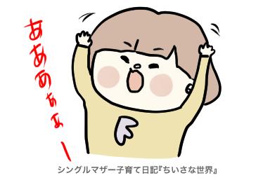 f:id:ponkotsu1215:20190525211628p:plain