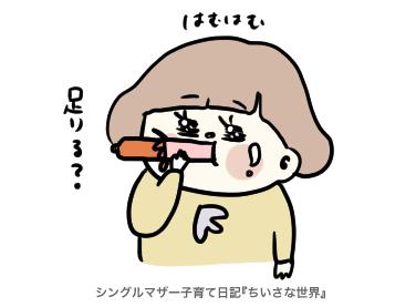 f:id:ponkotsu1215:20190525211748p:plain
