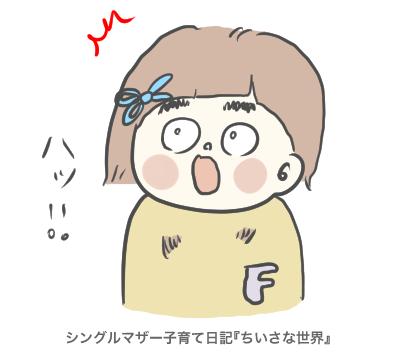 f:id:ponkotsu1215:20190528221906p:plain