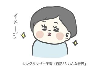 f:id:ponkotsu1215:20190528222233p:plain