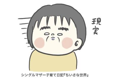 f:id:ponkotsu1215:20190528222305p:plain