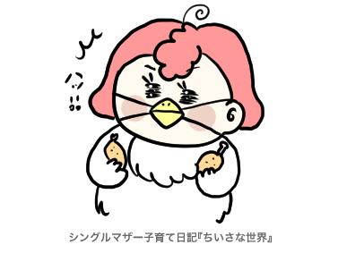 f:id:ponkotsu1215:20190530220316p:plain