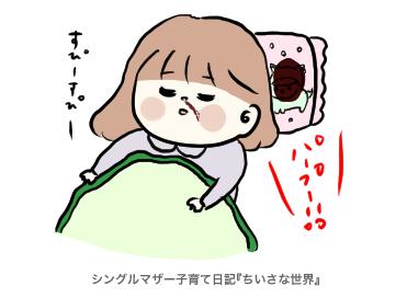 f:id:ponkotsu1215:20190602222310p:plain