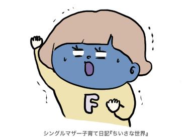 f:id:ponkotsu1215:20190605222338p:plain
