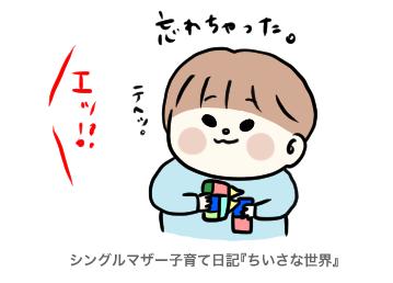 f:id:ponkotsu1215:20190605223051p:plain
