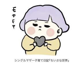 f:id:ponkotsu1215:20190606220759p:plain