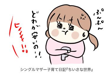 f:id:ponkotsu1215:20190607224549p:plain