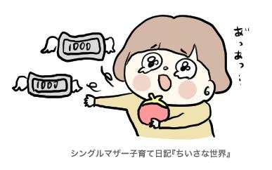 f:id:ponkotsu1215:20190607230648p:plain