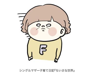 f:id:ponkotsu1215:20190609204805p:plain