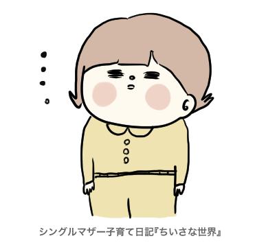 f:id:ponkotsu1215:20190609204958p:plain