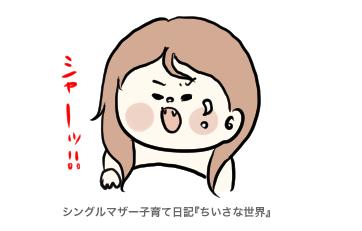 f:id:ponkotsu1215:20190610223326p:plain