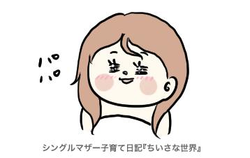 f:id:ponkotsu1215:20190610223535p:plain