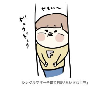 f:id:ponkotsu1215:20190613221908p:plain
