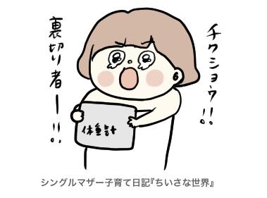 f:id:ponkotsu1215:20190615220421p:plain