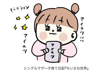 f:id:ponkotsu1215:20190616221102p:plain