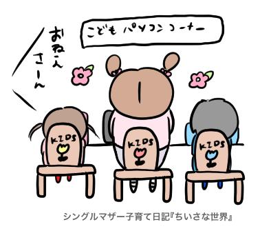 f:id:ponkotsu1215:20190616221200p:plain