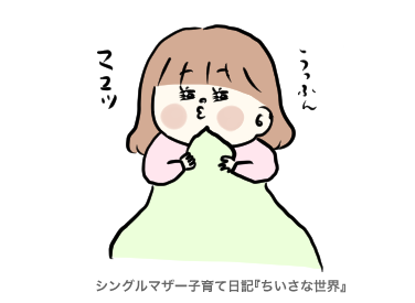 f:id:ponkotsu1215:20190617221059p:plain