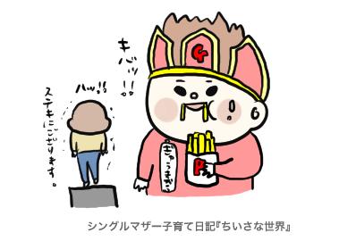 f:id:ponkotsu1215:20190618222623p:plain