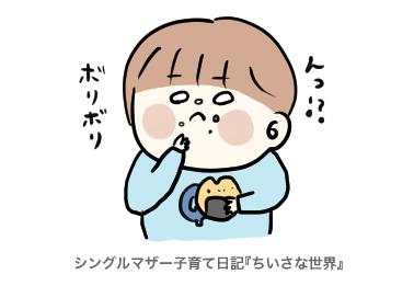 f:id:ponkotsu1215:20190619224405p:plain