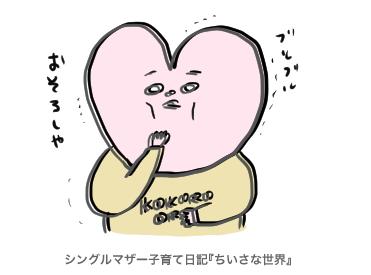 f:id:ponkotsu1215:20190620222635p:plain