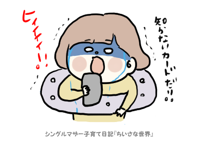 f:id:ponkotsu1215:20190621225855p:plain