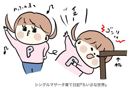 f:id:ponkotsu1215:20190622223158p:plain