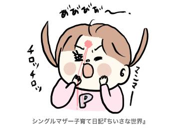 f:id:ponkotsu1215:20190622223255p:plain