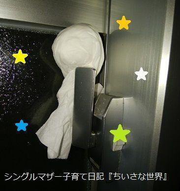 f:id:ponkotsu1215:20190624223457j:plain